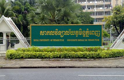 Actualité Cambodge